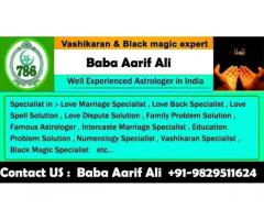 love problem solutions in hyderabad +919829511624